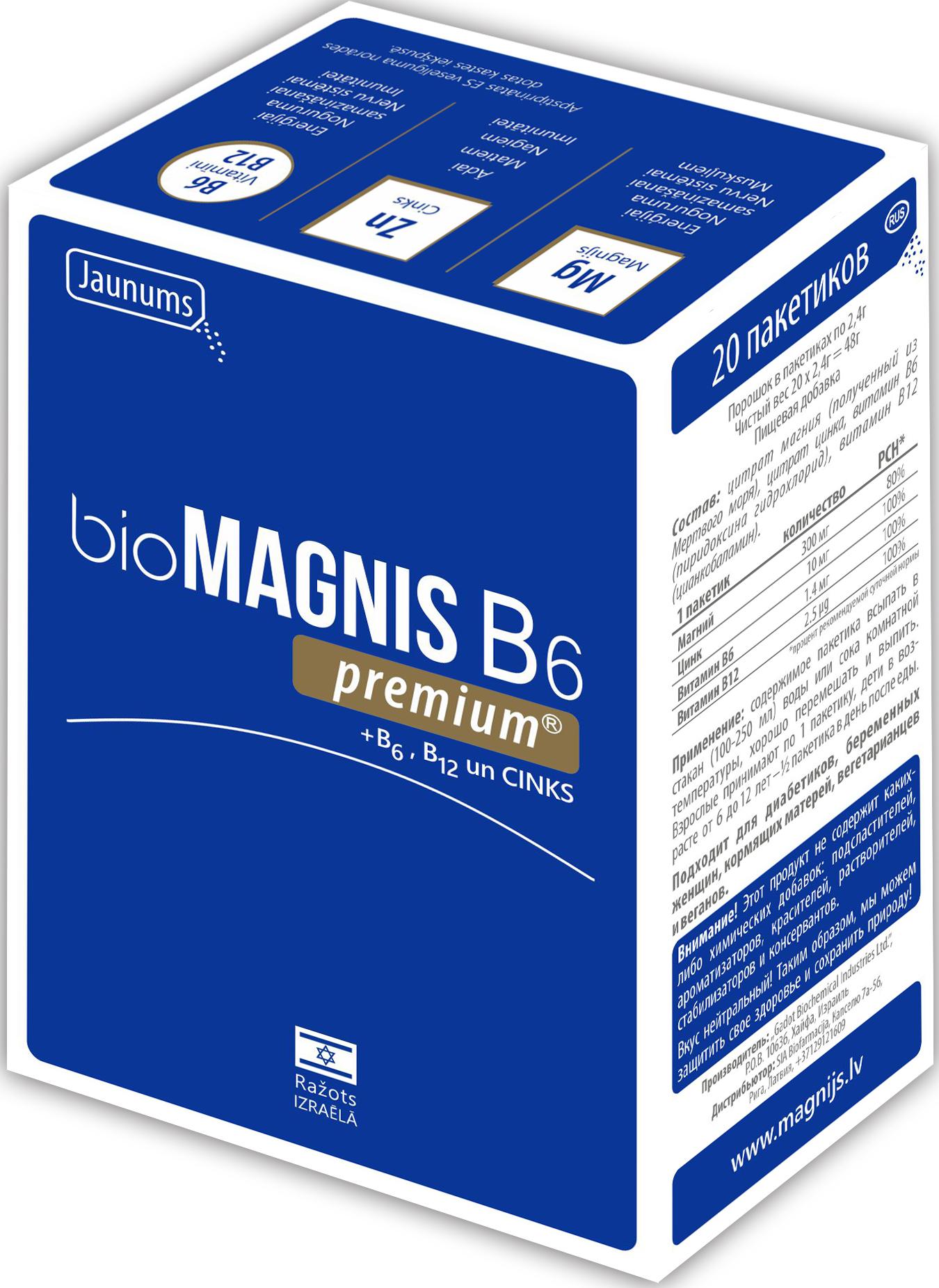3d-magnis-b6