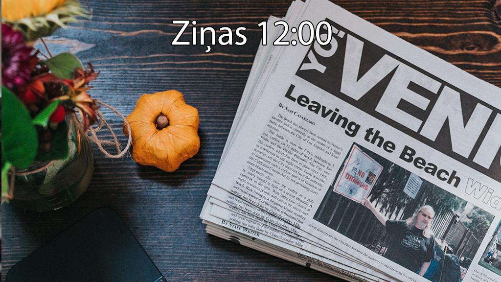 zinas_12_1