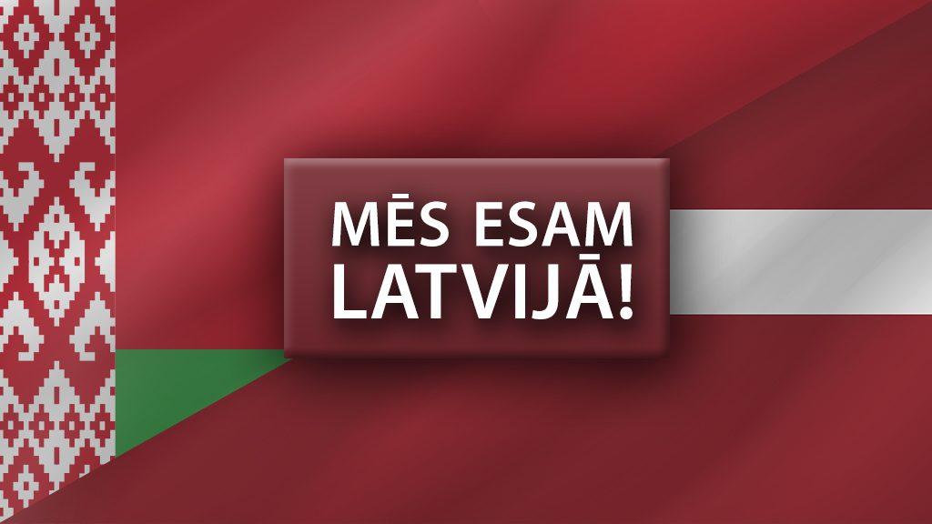 mes-esam-latvija_baltkrievija