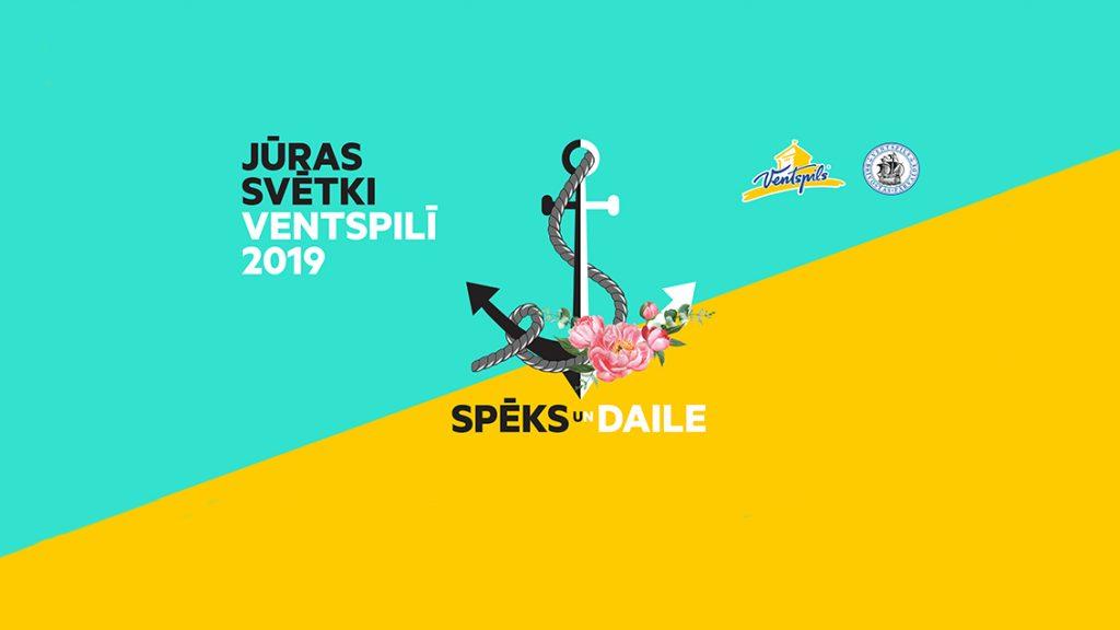 Juuras_svetki_Ventspili