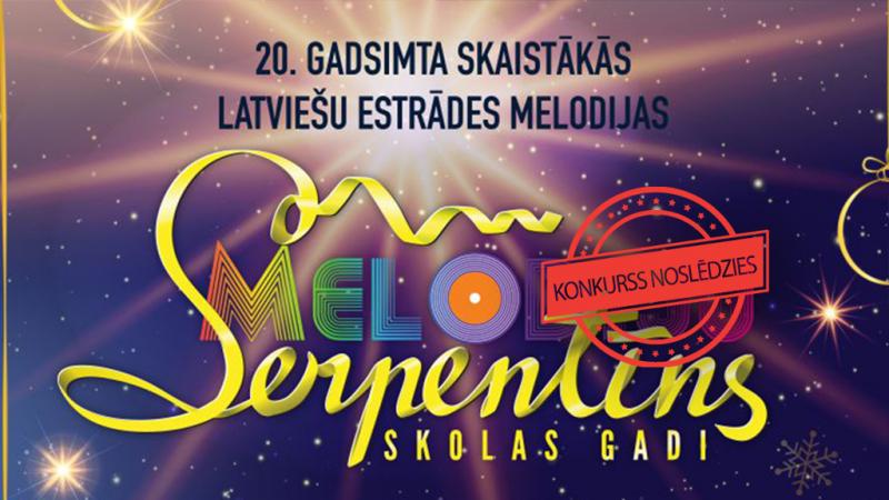 serpentins-skonto-konkurss-nosledzies