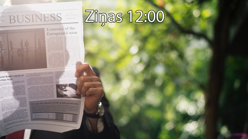 zinas_12_5